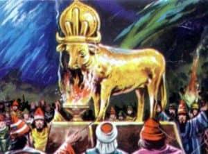 1 mandamiento dioses ajenos