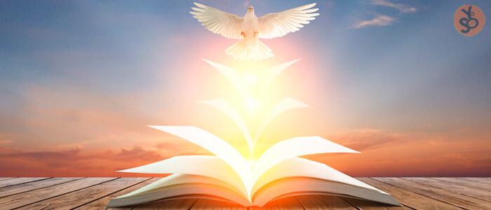 Inspiracion De Las Sagradas Escrituras Doctrinas Asambleas De Dios De Venezuela
